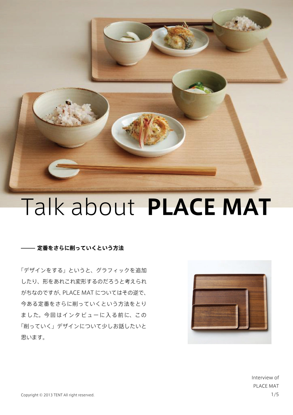 placemat 01